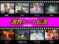 【さくら企画DL】調教ノート伝説01