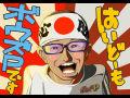 【視点・論点】朝日新聞も外国人実習制度も止めちまえ